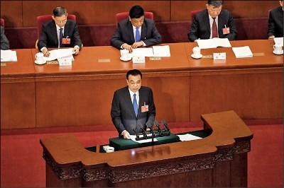 北京推「港版國安法」國民黨籲尊重港人治港