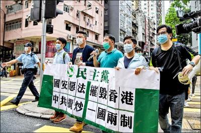 「香港末日」台灣成了網路熱搜