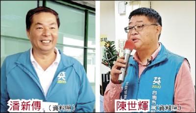 台南火花四射 正國會鬥市長派