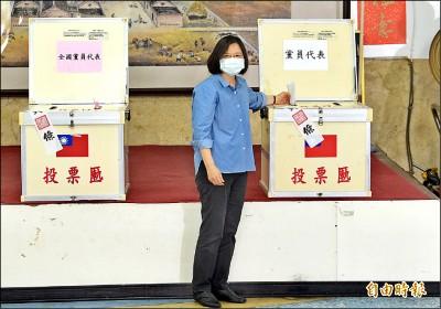 民進黨縣市黨部主委選舉結果出爐 七月中常委改選 將是重頭戲