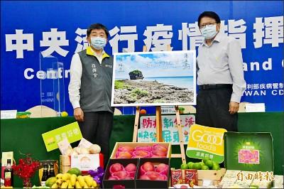 台灣安全又好玩 陳時中鼓勵大家走遍台灣