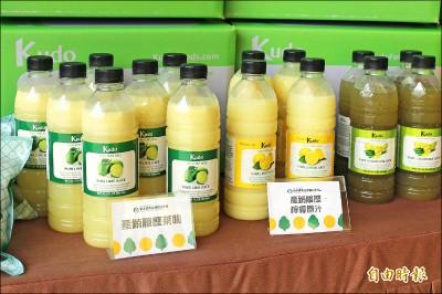 盲測奪冠獲20年訂單 屏東檸檬汁銷美