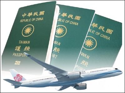 華航、護照正名 別再拖了