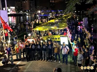 民主布條照亮愛河 群眾高喊:非韓不投