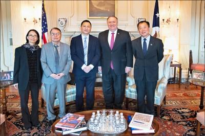悼六四 美國務卿接見王丹等人
