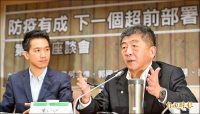 陳時中:中國疫情升溫 恐影響我邊境開放