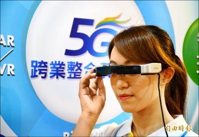 中華電、台灣大年底佈建4000基地台/營運地點幾乎涵蓋全台 預計三年突破一萬座