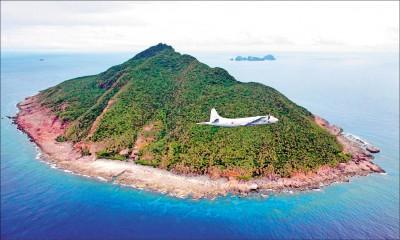 日本反制共機侵擾東海 急修緊急升空攔截標準