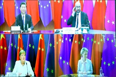 歐中峰會視訊連線 投資協議恐難有進展