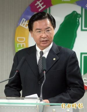 民進黨:台灣前途只有2300萬人民能決定