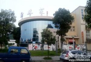 中國豪華餐廳隱身校園 娃娃魚大餐隨點隨做