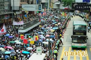 香港「反佔中路跑」萬人響應僅百人到場