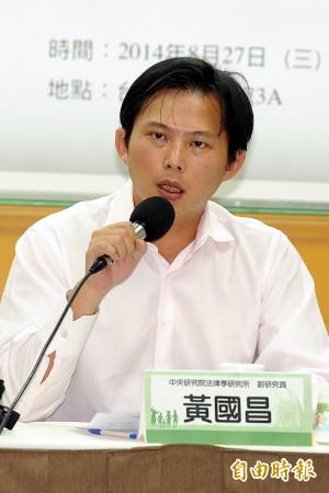 公民組合是否推總統候選人 黃國昌:目前沒有