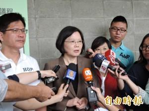 蔡英文籲北京 正視港人民主要求
