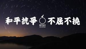 香港特首要「愛國愛港」 泛民派:「佔中」必發生