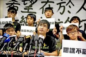 佔中》反政改 香港20所大專院校將罷課