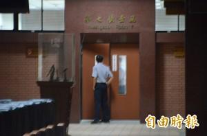 強冠董事長葉文祥 遭檢方聲押
