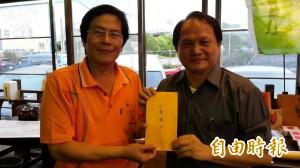 贊助七賢國中棒球隊 太九高爾夫球隊樂捐