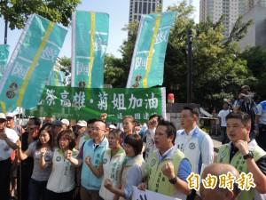 陳致中籲鄉親以壓倒性選票 粉碎國民黨司法奧步