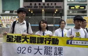 港中學生罷課破千 人數遠超出預期