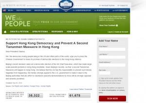 「別讓天安門發生在香港」黃國昌籲至白宮網站連署