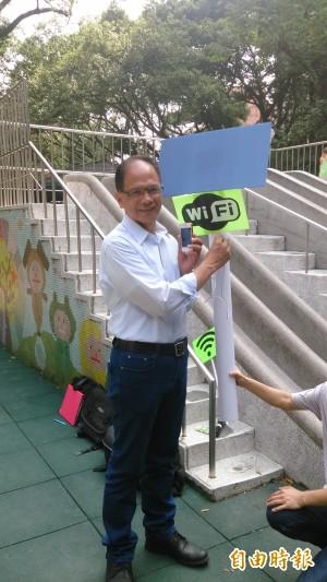 游錫堃推新政見 廣設wifi據點、充電站