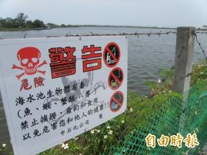 中石化污染補助 學者黃煥彰:不應統統有獎