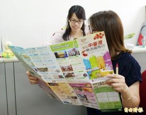 自行車遊中台灣 中辦推出網頁供查閱