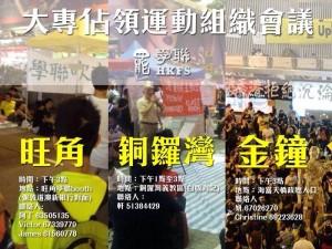 陳雲批評佔中組織 學聯稱失望