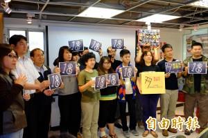 台灣投票年齡20歲 聯盟推動下修