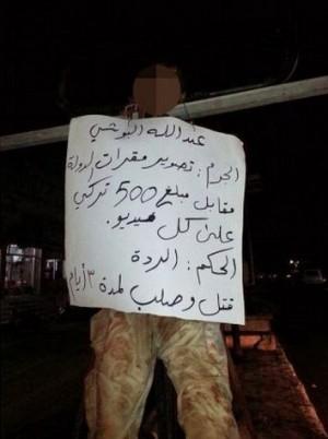少年偷拍IS總部 遭釘十字架示眾
