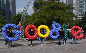 台灣同志大遊行 Google連4年揪團參加