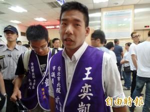 王奕凱控連陣營涉賄 將公布關鍵影片