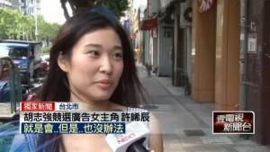尷尬! 胡志強競選廣告女主角:BRT反應沒那麼好