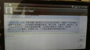 王奕凱公布簡訊 指康凱為連賄選