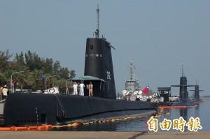 台灣「海豹」潛艦 外媒稱該擺博物館
