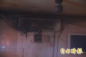 茶店冷氣爆炸 客人「提酒救火」