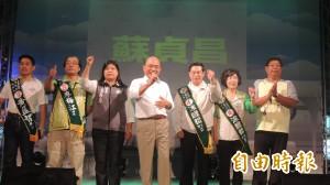 蘇貞昌嘉市站台 呼籲用選票拒絕國民黨候選人