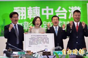 決戰中台灣 民進黨選前之夜將在中部舉行
