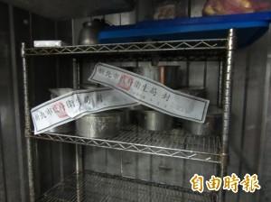 賣石膏給豆花業者 第一化工:不知他們來買