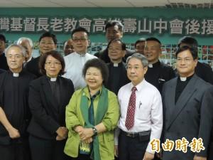 基督長老教會相挺 花媽:相信上帝會作好安排