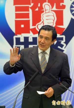 接受日媒專訪 馬英九抱怨在野黨霸佔主席台