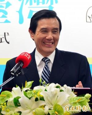 中韓簽FTA 馬英九怨:台灣苦等民進黨