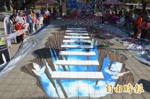 屏市中山公園 3D立體彩繪讓你「雲端漫步」