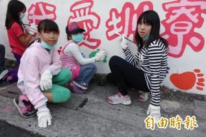 彩繪通學路圍牆 大學生與小學生一起來!