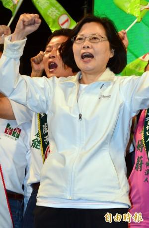 蔡英文中彰投抬轎:3箭合體直指箭靶、改變台灣