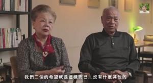 「政治之路難行」柯P爸媽曾極力反對兒參政