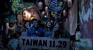 民進黨推催票廣告 籲青年捍衛未來