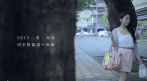 柯P當選後一年後的台北... 諷柯影片被檢舉下架