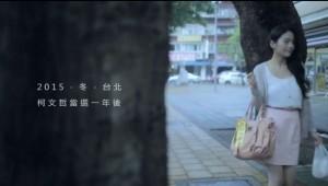 307沒經大橋頭 網友轟連營廣告不識台北
